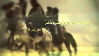 getlinkyoutube.com-شيلة العزوه الوايليه | سلطان حمود HD