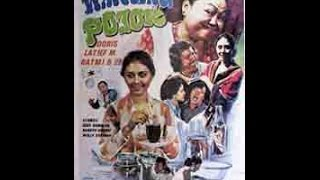Warung Pojok (1977) Ratmi B2,Dorris, Latief M,Eddy Gombloh