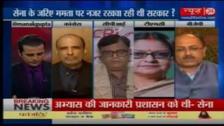 getlinkyoutube.com-5 Ki Panchayat : Modi पर निशाना साधने में सेना को बदनाम किया गया ?