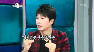 getlinkyoutube.com-The Radio Star, Gamjagol(1) #8, 감자골 4인방 20111130