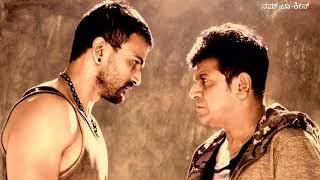 Tagaru Bantu Tagaru Edu Yaavura   Tagaru Kannada Movie   Title Track   Shivrajkumar   Manvitha