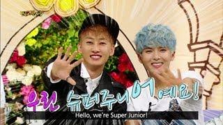 getlinkyoutube.com-Hello Counselor - with Eunhyuk, Ryeowook, Henry & Suho, Kris, Chanyeol of EXO! (2013.07.22)
