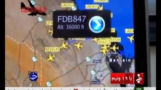 getlinkyoutube.com-Iran ISAF FDB-847 flight forced to land by Iranian F-4 fighter jets رهگيري هواپيماي ايساف ايران