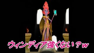 getlinkyoutube.com-[電波人間のRPG FREE! ついに新章突入!!風のEXステージ3連発] マフィのぼやき実況プレイ その52