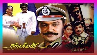 getlinkyoutube.com-dharmaseelan tamil full movie | Prabhu tamil movie | Kushboo | Napoleon