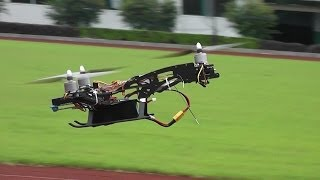 getlinkyoutube.com-HY-J3 TriCopter with CC3D Outdoor Flight testing