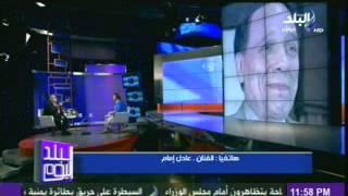 getlinkyoutube.com-عادل امام للفخرانى فى البلد اليوم:انت رمز الفن فى مصر