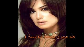 getlinkyoutube.com-ديانات وجنسيات الفنانين والفنانات العرب - حقائق صادمة