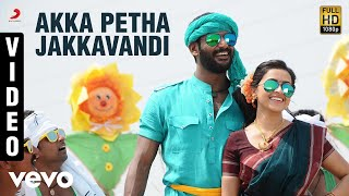 Maruthu - Akka Petha Jakkavandi Video | Vishal, Sri Divya | D. Imman