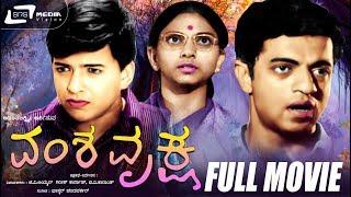 getlinkyoutube.com-Vamsha Vruksha-ವಂಶವೃಕ್ಷ |Full HD Movie| FEAT.Venkatarao Thalgeri,L V Sharada,B V Karanth