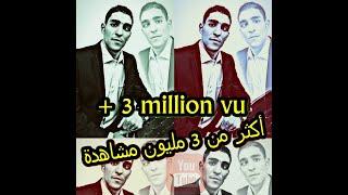 getlinkyoutube.com-kamel chaoui samitek warda original سميتك وردة كمال الشاوي/ La chanson que tout le monde aimait