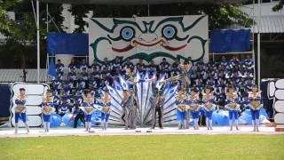 getlinkyoutube.com-โชว์เชียร์ สีน้ำเงิน พิธีปิดกีฬาสี 2558 โรงเรียนสาธิต มศว ประสานมิตร (ฝ่ายมัธยม)