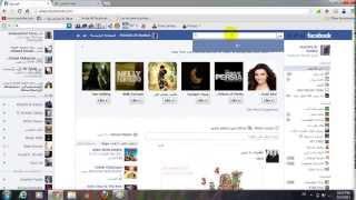 getlinkyoutube.com-نسخة من لاضافة 5000 صديق على الفيسبوك