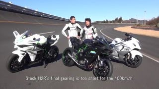 getlinkyoutube.com-Road to 400km/h. Kawasaki Ninja H2R Maximum Speed Test.