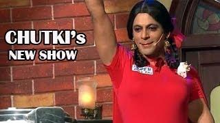 getlinkyoutube.com-Sunil Grover as CHUTKI in NEW SHOW on Star Plus