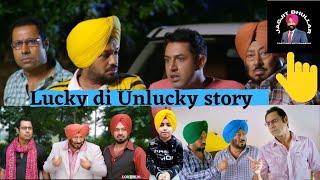 Binnu Dhillon Special - Lucky di Unlucky story
