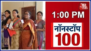 getlinkyoutube.com-Non Stop 100: Mumbai Records 52.17% Voter Turnout, Highest In Last 3 Elections