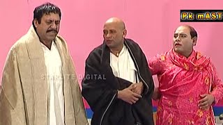 Kali Chader 2 Pakistani Stage Drama Full Funny Comedy Play width=