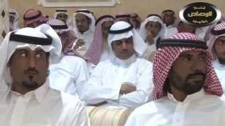 getlinkyoutube.com-حفل الشيخ مسفر سعيد المطيري بمناسبة زواج إبنه الشاب سلمان مسفر المطيري