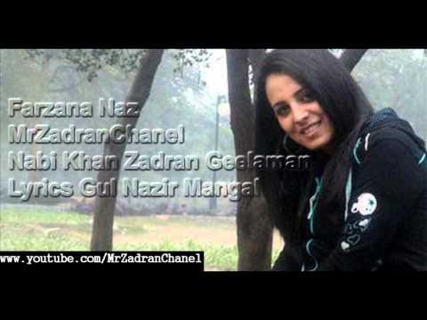 Farzana Naz Pashto new song 2012 Tappay Tappay lyrics Gul Nazir Mangal