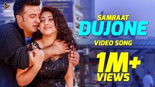 getlinkyoutube.com-Dujone - Shadaab Hashmi | Samraat: The King Is Here (2016) | Video Song | Shakib Khan | Apu Biswas