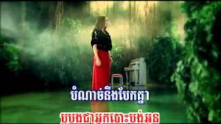 getlinkyoutube.com-Sokun Nisa- Komdor bong yom mun pel baek knea (RHM VCD VOL 123)