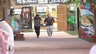 getlinkyoutube.com-تمارين رياضية - محمد العبدالله و عبدالله الجميري - اليوم 2 | زد رصيدك 5