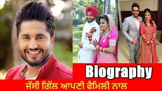 Jassi Gill | With Family | Biography | Mother | Father | House | Songs | Movies | Wedding Pics | width=