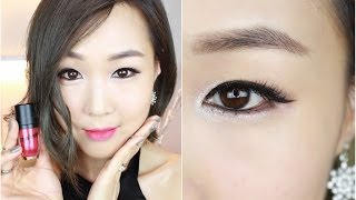 getlinkyoutube.com-Sexy Classy Event Makeup Tutorial! ♔ (Korean Style & Products)