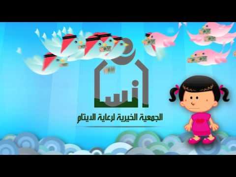 Riyadh Twestival توستفال الرياض
