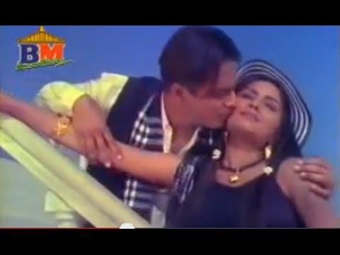 Malai Maf Garideu - Nepali Movie Part 2