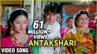 getlinkyoutube.com-Antakshari - Lata Mangeshkar & S P Balasubramaniam - Salman Khan & Bhagyashree