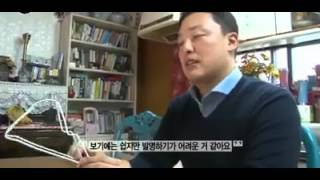 getlinkyoutube.com-أفكار كورية رائعة من علاقات الملابس.