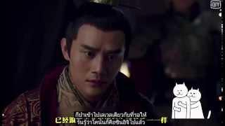 getlinkyoutube.com-ซับไทย หลางหยาป่าง 10 ฉากโดนใจ เสินจวี้เลี่ยงเลอ พาร์ท 3