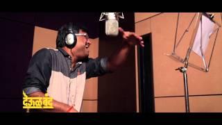 getlinkyoutube.com-Deool Band Marathi Song - Deva Vina Song by Ajay (Ajay - Atul)