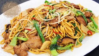 getlinkyoutube.com-Asian at Home | Easy Chicken Chow Mein
