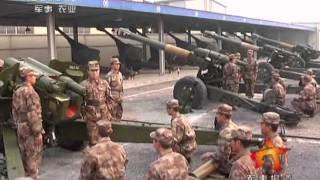 getlinkyoutube.com-【CCTV-7 军事报道】 2011-11-24 China Defense News Daily