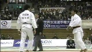 getlinkyoutube.com-01全日本柔道選抜体重別81キロ級② 中村VS小山