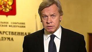 getlinkyoutube.com-Пушков назвал предложение возобновить Совет Россия-НАТО бессмысленным