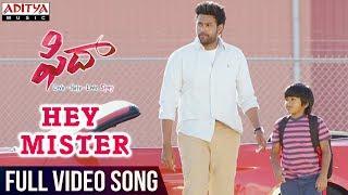 Hey Mister Full Video Song || Fidaa Full Video Songs || Varun Tej, Sai Pallavi || Sekhar Kammula width=