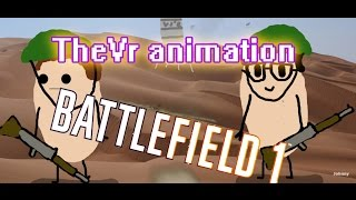 Johnny | TheVr Animation - BATTLEFIELD 1