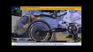 getlinkyoutube.com-(HD) Сюжет про асинхронное мотор-колесо Дуюнова на «Россия 24»