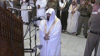 getlinkyoutube.com-Eid Al Adha 2013 | Makkah Salah by Sheikh Sudais