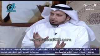 getlinkyoutube.com-لقاء خبير أمن المعلومات عبدالله العلي 19-3-2013 قناة اليوم