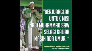 Berda'wahlah sebagaimana da'wah Nabi Muhammad SAW | Alhabib Thohir Al Kaff