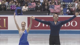 getlinkyoutube.com-2015 WTT - Alexa Scimeca / Chris Knierim FS HD