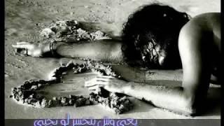 getlinkyoutube.com-شعر حزين عن الخيانة اهداء لكل خائن للشاعر محمد الغندور