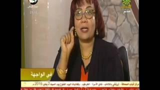 getlinkyoutube.com-تراجى مصطفى فى الواجهة مع احمد بلال الطيب -الحلقة الثانية