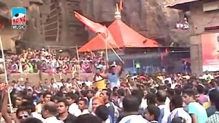 getlinkyoutube.com-Maan Paan Saadi Chlicha | Koligeet | Ekveera Aai | 2016 | HD
