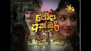 getlinkyoutube.com-Hiru TV Jodha Akbar Theme song - Shihan Mihiranga ft Nirosha Virajini [www.hirutv.lk]